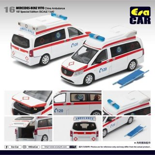 EraCar 1/64  メルセデスベンツヴィート 中国救急車ストレチャー付き