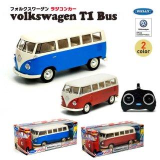WELLY ラジコン フォルクスワーゲン バス ライセンス品