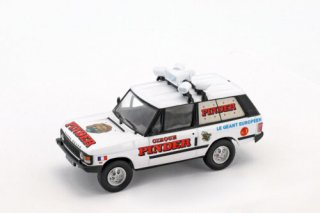 Land Rover Range Rover Advertising vehicle Pinder circus