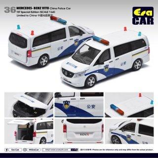 EraCar 1/64 #ERA_36 Mercedes-Benz Vito メルセデスヴィート- 中国警察 . 1ST Special Edition(初回生産限定)