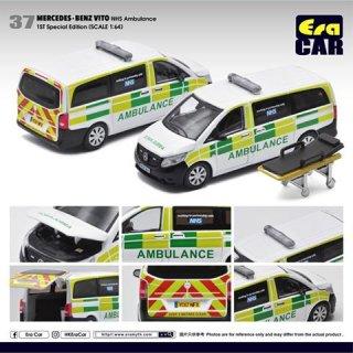 EraCar 1/64 #ERA_37 Mercedes-Benz Vito - 英国NHS救急車 . 1ST Special Edition(初回生産限定)メルセデスヴィート