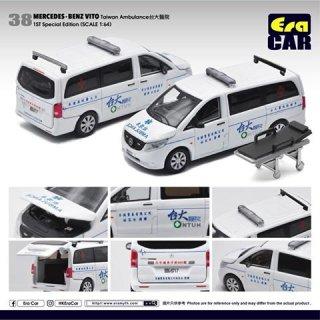 EraCar 1/64 #ERA_38 Mercedes-Benz Vito - 台湾救急車台大醫院 .1ST Special Edition(初回生産限定)メルセデスヴィート
