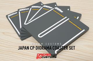 Dreamcustoms 駐車場ジオラマ シリコンコースター(日本バージョン)5枚パックセット