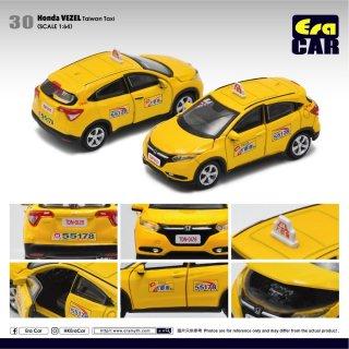 EraCar 1/64 #ERA30TT Honda Vezelヴェゼル 台湾タクシー