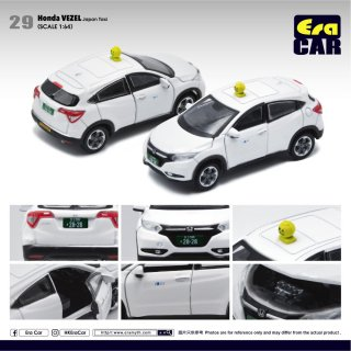 <img class='new_mark_img1' src='https://img.shop-pro.jp/img/new/icons13.gif' style='border:none;display:inline;margin:0px;padding:0px;width:auto;' />再入荷 EraCar 1/64 ERA29 Honda Vezelヴェゼル 日本個人タクシー