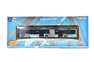 TOMYTEC 1/150 西鉄バス 北九州BRT連接バス (ザ・バスコレクション 311300 )