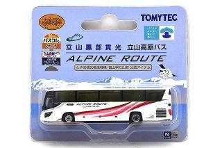 TOMYTEC 1/150 立山黒部貫光 立山高原バス 日野セレガ (1/150 ザ・バスコレクション 310754 )