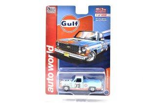 "Auto world 1/64 1973 シェビー シャイアン ""GulF"" 水色(汚し塗装) ( 1/64 オートワールド CP7670 )"