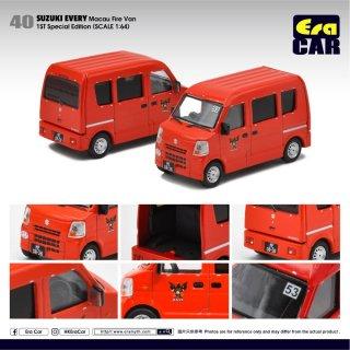 予約受付【12月】EraCar 1/64 #ERA40F Suzuki Every Silverスズキエブリイ Macau Fire Vanマカオミニ消防(リアゲート開閉)初回限定