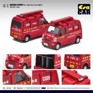 予約受付【12月】EraCar 1/64 #ERA41 Suzuki Every Silverスズキエブリイ香港ミニ消防車(リアゲート開閉)