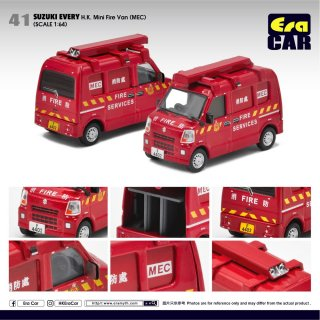 EraCar 1/64 #ERA41 Suzuki Every スズキエブリイ香港ミニ消防車(リアゲート開閉)