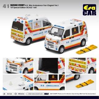 予約受付【12月】EraCar 1/64 #ERA41F Suzuki Every Silverスズキエブリイ香港ミニ救急車(オリジナル版)担架ボード付 初回限定