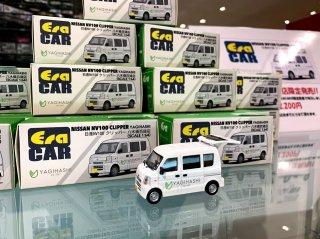 EraCar 1/64 #ERA_SPYG  八木橋百貨店特注 オリジナルミニカー Nissan CLIPPER ニッサンクリッパーNV100(リアゲート開閉)左右ロゴ入り