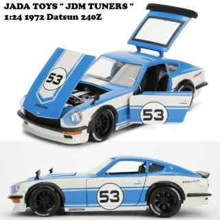 JADATOYS 1:24 JDM TUNERS 1972 Datsun 240Z ブルー
