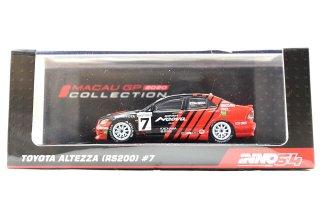 "INNO 1/64 トヨタ アルテッツァ (RS200) #7 ""TEAM ADVAN"" MACAU GUIA RACE 2003 黒/赤 (イノモデル IN64-RS200-MGP20AD)"