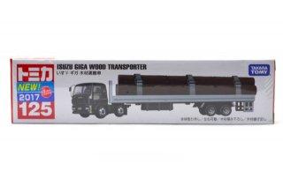 ロングトミカ いすゞギガ 木材運搬車(ロングトミカ 125)