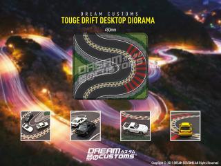 Dreamcustoms(ドリームカスタム)デスクトップジオラマ 峠ドリフト(Touge Drift) 450mm×4000mm 収納袋付き