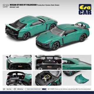 ご予約受付【7月】EraCar 1/64 SP49  Nissan GT-R50 By Italdesign - Production Version Dark Green(ダークグリーン)