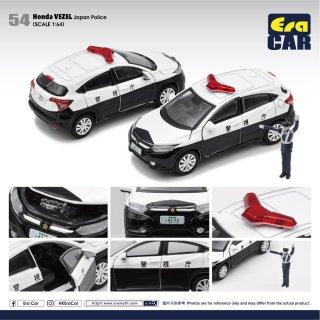 予約受付【8月】EraCar 1/64 ERA54 Honda Vezelヴェゼル 警視庁パトロールカー フィギュア付