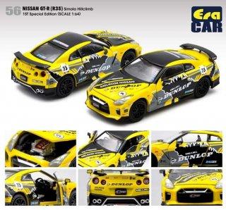 EraCar 1/64 ERA56F Nissan GT-R (R35) DUNLOP Simola Hillclimb 初回限定(ボンネット・ドア開閉)