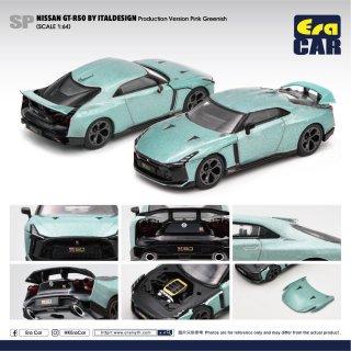 EraCar 1/64 SP48  Nissan GT-R50 By Italdesign - Production Version ピンクグリーニッシュ