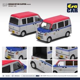 予約受注【9月】 EraCar 1/64 SP59  Nissan NV100 Clipper 新瀉交通 日産NV100クリッパー新潟交通