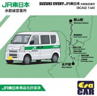 予約受付【10月】EraCar 1/64  SP60  日本限定発売 スズキ エブリイ JR東日本水郡線営業所