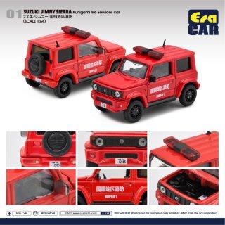 予約受付【11月】EraCar 1/64 01 スズキジムニー 沖縄県国頭地区消防本部 Suzuki Jimny Sierra Kunigami Fire Services Car