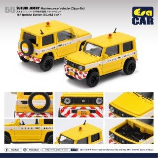 予約受付【11月】EraCar 1/64 55 スズキジムニー新潟県小千谷市道路バトロールカー Suzuki Jimny Maintenance Vehicle (Ojiya-Shi)