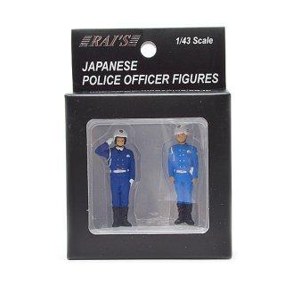 RAIS 日本警察 オフィシャル フィギュア 交通機動隊 四輪車 男性隊員 2スタイルセット