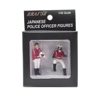 RAIS 日本警察 オフィシャル フィギュア 交通取締 自動二輪車 女性隊員 2スタイルセット