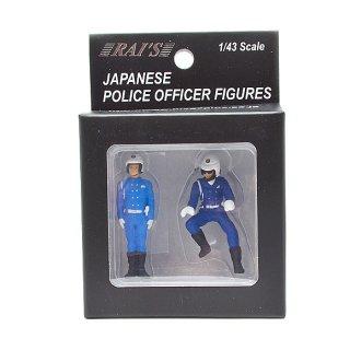 RAIS 日本警察 1/43 オフィシャル フィギュア 交通取締 自動二輪車 男性隊員 2スタイルセット