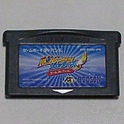 ボンバーマンジェッターズ ゲームコレクション - 中古 ゲーム 通販 ...