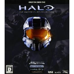 Halo The Master Chief Collection 中古 ゲーム 通販 レトロプリンセス