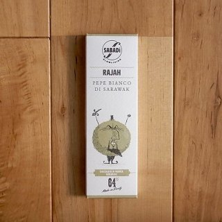 """SABADi"" Cioccolato di Modica RAJAH  サバディ モディカ・チョコレート ラジャ(白胡椒)"