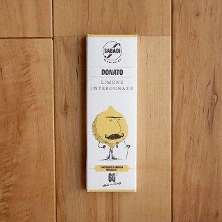 """""""SABADi"""" Cioccolato di Modica DONATO サバディ モディカ・チョコレート ドナート(シチリア固有種のレモン)"""