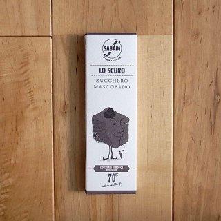 """""""SABADi"""" Cioccolato di Modica LO SCURO サバディ モディカ・チョコレート ロ・スクーロ(マスコバド黒糖)"""