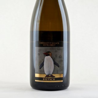 <img class='new_mark_img1' src='https://img.shop-pro.jp/img/new/icons1.gif' style='border:none;display:inline;margin:0px;padding:0px;width:auto;' />RIETSCH Crémant d'Alsace Extra Brut 2015/2016 リエッシュ クレマン・ダルザス エクストラ・ブリュット 2015/2016