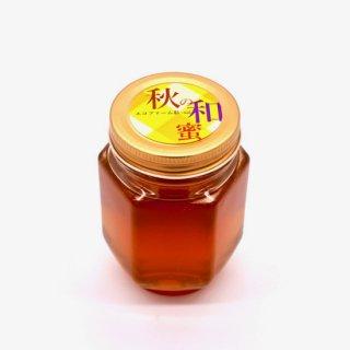 エコファーム彩 秋の和蜜