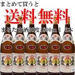 【送料無料】まるた30度古酒:1800ml 6本