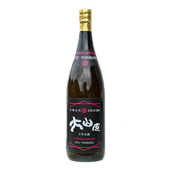 【令和元年5月1日詰め】大山原10年古酒44度1800ml