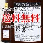 <img class='new_mark_img1' src='https://img.shop-pro.jp/img/new/icons5.gif' style='border:none;display:inline;margin:0px;padding:0px;width:auto;' />【送料無料】【古酒づくり用/粗濾過】まるた44度1800ml:6本