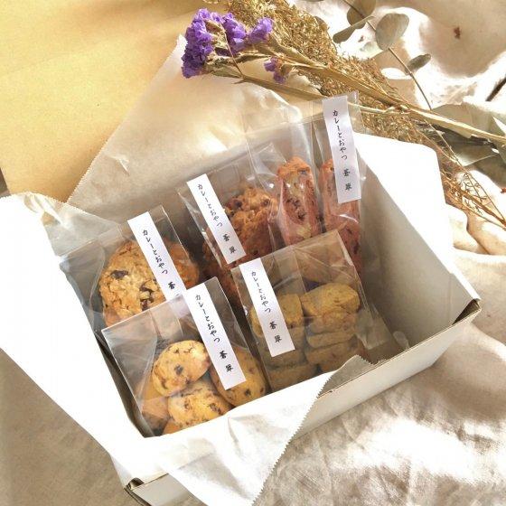 カレーとおやつ 蒼翠<br>焼き菓子おまかせ5点セット<br>