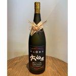 喜如嘉の糸芭蕉水引使用<br>大山原-特製ブレンド古酒-44度