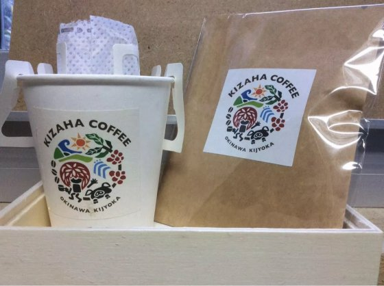 KIZAHA COFFEE <br>喜如嘉産豆<br>ドリップバッグ