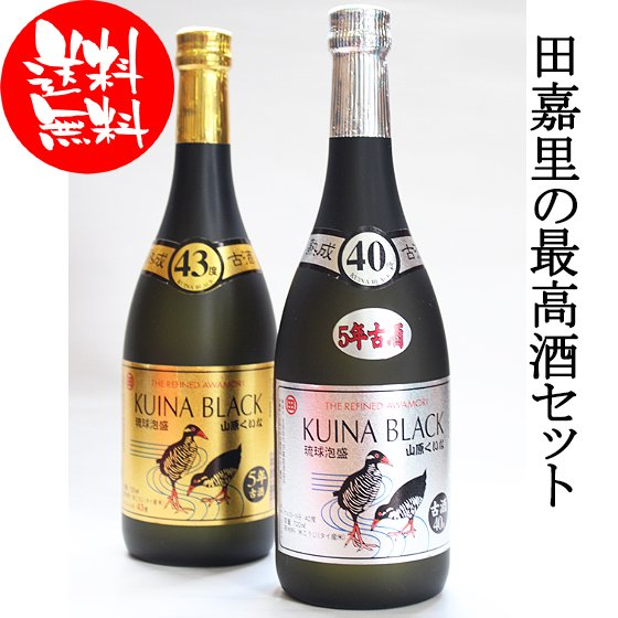 <img class='new_mark_img1' src='https://img.shop-pro.jp/img/new/icons25.gif' style='border:none;display:inline;margin:0px;padding:0px;width:auto;' />【送料無料】5年古酒最高酒セット BOX付