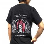 <img class='new_mark_img1' src='https://img.shop-pro.jp/img/new/icons29.gif' style='border:none;display:inline;margin:0px;padding:0px;width:auto;' />まるたTシャツ【黒】