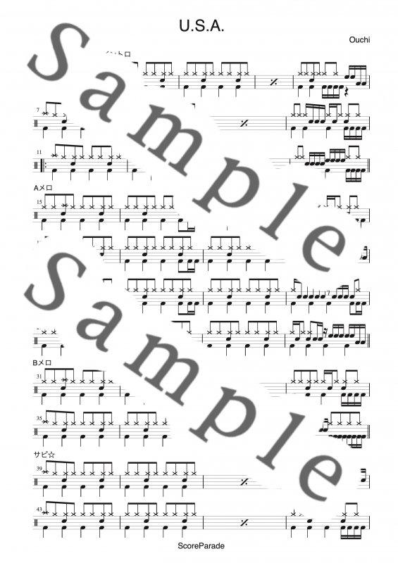 (DL版)U.S.A.【DA PUMP】