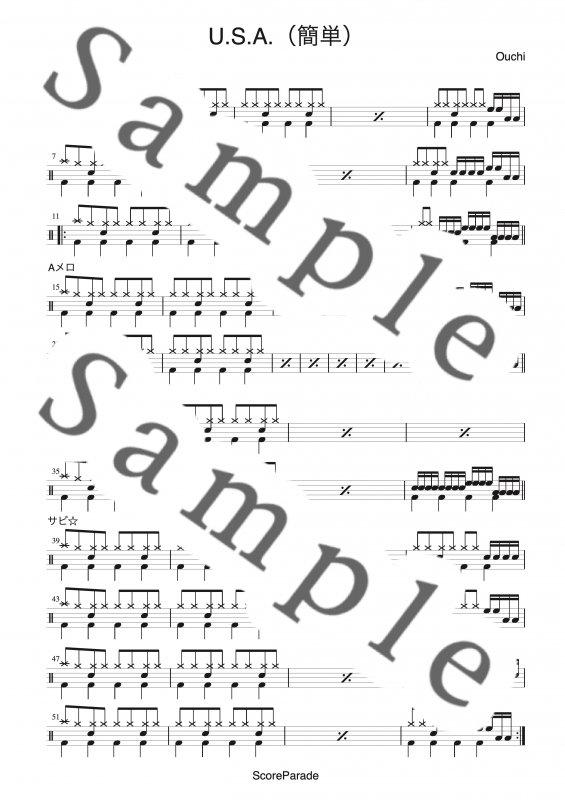 (DL版)U.S.A.【DA PUMP】(簡単)