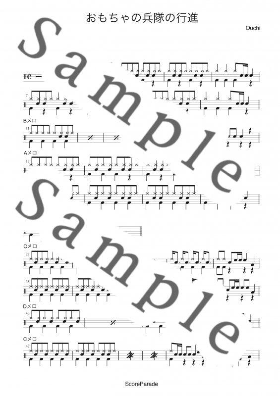 おもちゃの兵隊の行進(キューピー3分クッキング)(Scoreparadeオリジナルアレンジ)【レオン・イェッセル】